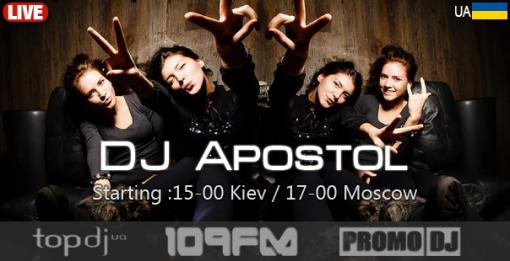 DJ 109 FM