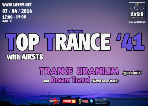 TTAF041 109 FM