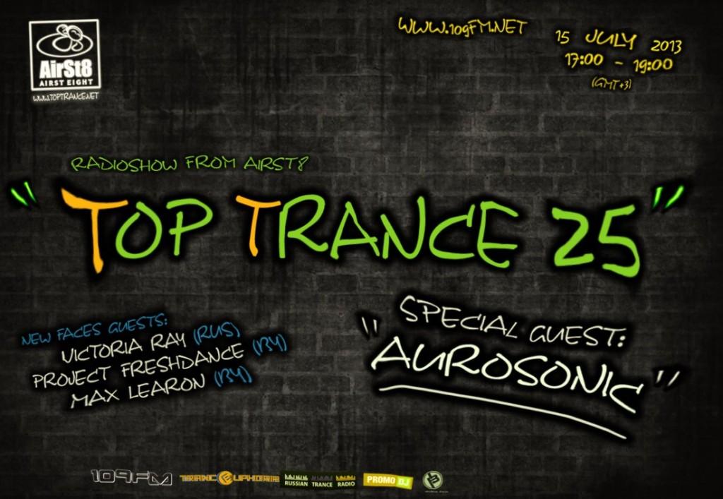 TopTrance_25