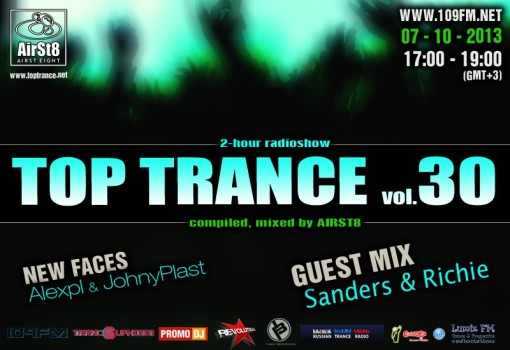 TopTrance_30