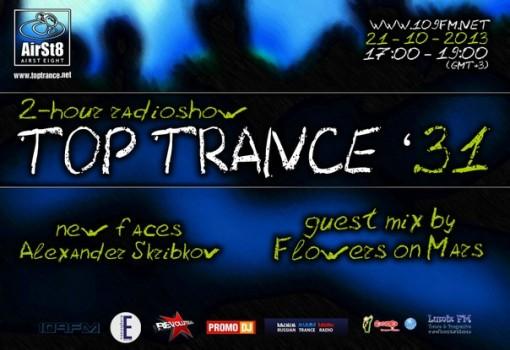 TopTrance_31