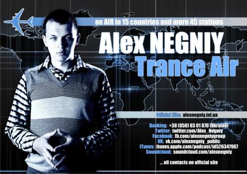 tranceair
